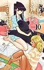 古見さんは、コミュ症です。 第10巻