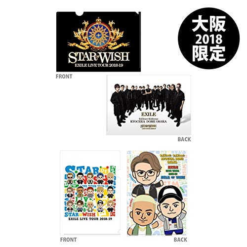 EXILE LIVE TOUR 2018-2019 STAR OF WISH グッズ 大阪 京セラ 限定 クリアファイル