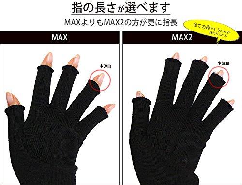 絹 手袋 指なし 日本製 【841 シルク ハンドウォーマー MAX】
