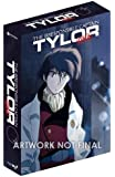 The Irresponsible Captain Tylor OVA Series Remastered DVD Collection