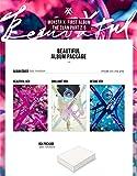 MONSTA X [BEAUTIFUL] 1st Album Random Ver CD+30p