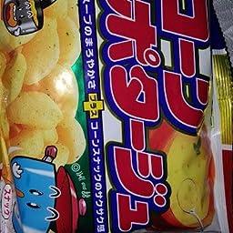 30 Dulces japoneses DAGASHI set regalo japonés con caramelo ...