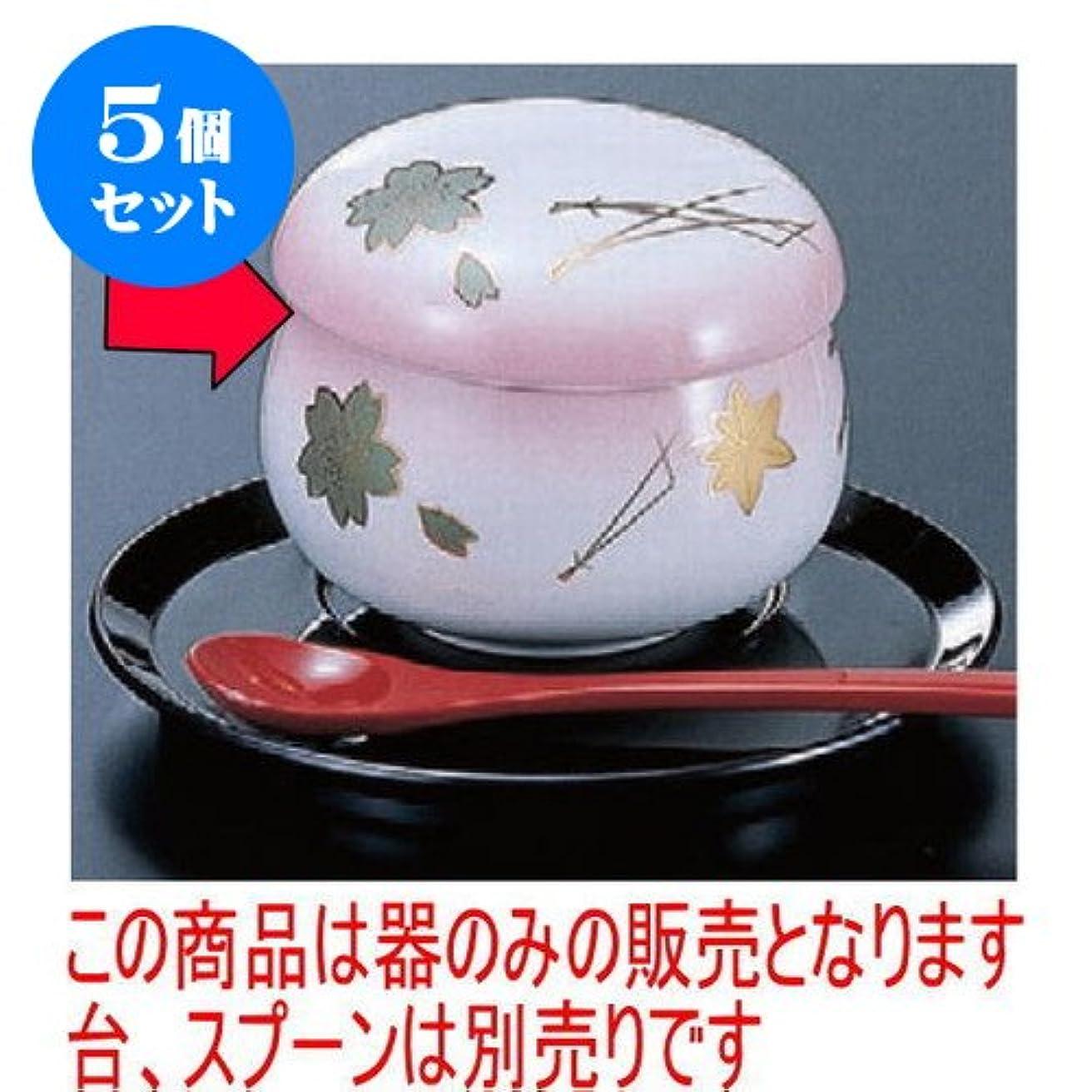 田舎スキャンダラス混沌砥部(とべ)唐草京型むし碗 (カ117-265)