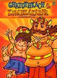 Ghatothkach & Kumbhakarna: Animated Stories - (DVD/Children Story/Indian Mythology/Animated/Educational)