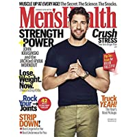 4-Year (40 Issues) of Men's Health Magazine Subscription
