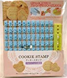 best seller today Cookie Stamp Alphabets and Numbers...