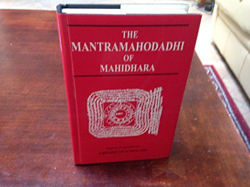 Mantra-Mahodadhi of Mahidhara Board of Scholars
