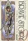 Brave Story, tome 19 par Ono