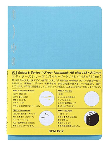 (STALOGY 018 Editor's Series 1/2 Year Notebook (A5//Blue))