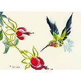 "Garden Hummingbird Door Mat Size: 30"" H x 50"" W"