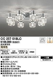 OC005013BC オーデリック シャンデリア