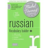 Russian Vocabulary Builder+: with the Michel Thomas Method (A Hodder Education Publication)
