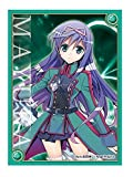 Mayuka Ange Vierge Anime Girl Character Card Game Sleeves Collection Vol.6 Volume Green World Illust. Takano Saku by Kadokawa