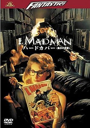 Amazon.co.jp   ハードカバー 黒...