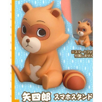 Japan Import The eccentric family 2 Shimogamo four brothers Useful mascot [5. YaShiro Smartphone Stand (single)