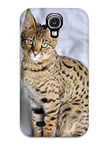 Awesome Design Savannah Cats Hard Case Cover For Galaxy S4