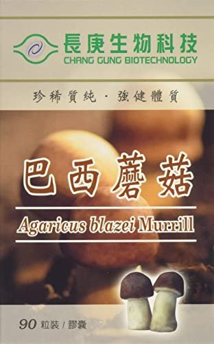 Agaricus Blazei Murill Brazilian Mushroom – 99.3 rDNA Proven Authentic – 90 Capsules per Bottle, 350mg per Capsule – Made in Taiwan