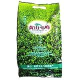 Huangshan Maofeng /Green Tea/ Healthy Tea 250g