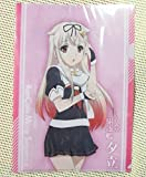 Ship This Lawson original clear file a shower anime ver.