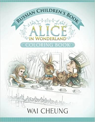 Russian Children's Book: Alice in Wonderland (English and Russian Edition)