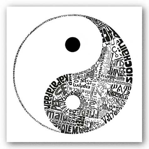 Yin Yang Poster Print By La Pop  12 X 12