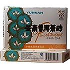 中茶 中粮集团普洱茶 熟茶 2015年茶砖 250克 55元包邮