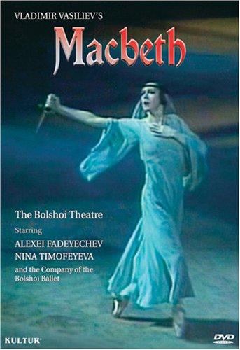Macbeth [DVD] [Import] B000YKYT3A