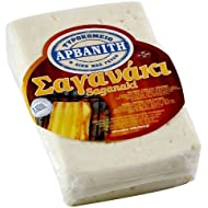 igourmet Greek Saganaki Cheese (7.5 ounce)