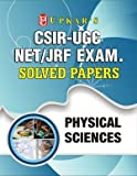 CSIR-UGC NET/JRF Exam Solved Papers Physical Sciences