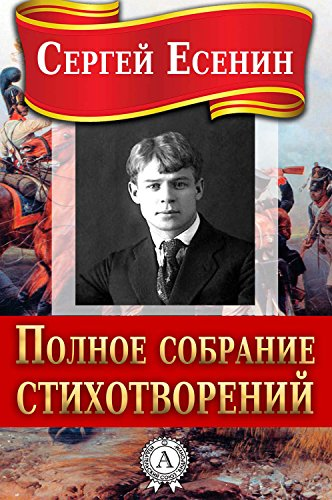 ?????? ???????? ????????????? (Russian Edition)