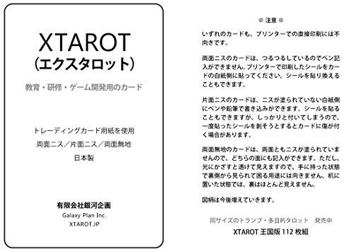 Amazon Xtarot 白紙カード両面無地 教材 トランプブリッジサイズ