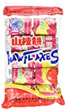 Haw Flakes - 10 Rolls (3.17 Oz) Traditional Chinese Fruit Candy