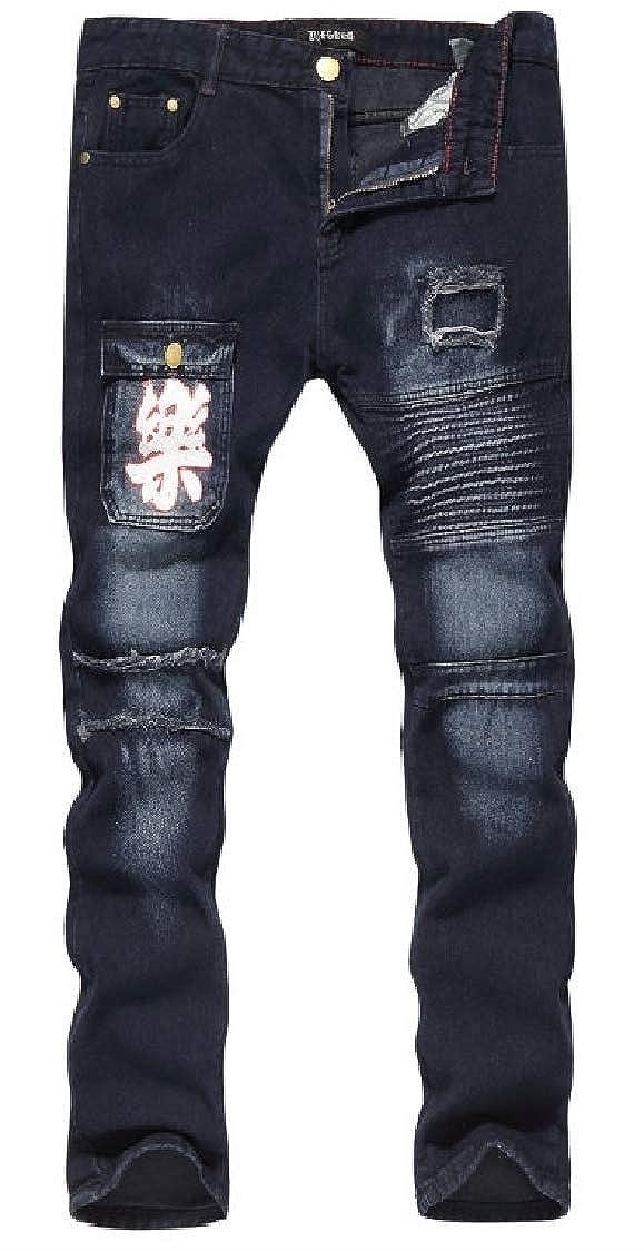 SELX Men Ripped Distressed Moto Biker Ruched Casual Stretch Slim Jeans Denim Pants