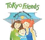 Tokyo Friends, Betty Reynolds, 4805310758