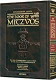 img - for The Schottenstein Edition Sefer HaChinuch / Book of Mitzvos - Volume #9 book / textbook / text book