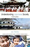Understanding Japanese Society (Nissan Institute/Routledge Japanese Studies), Joy Hendry, 0415679141