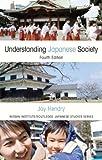 Understanding Japanese Society, Joy Hendry, 0415679141