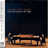 Grand New Touch by Fumio Karashima & Ken Akagi (2012-01-01)