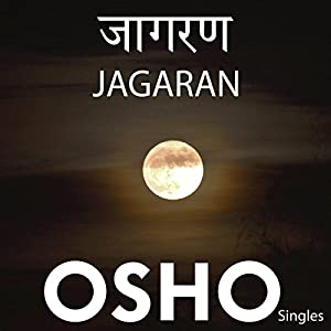 Jagaran (Hindi) Speech