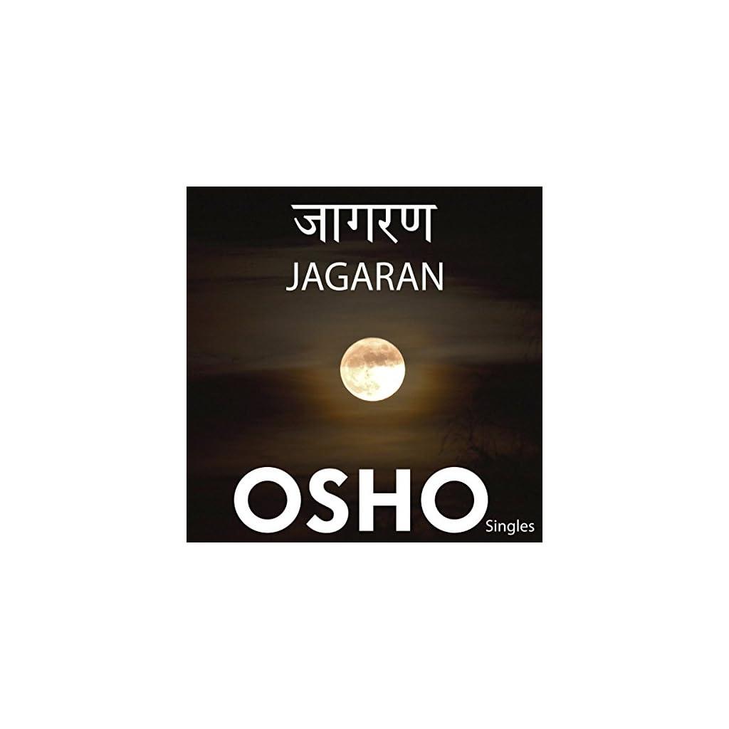 51Dsjubgehl Osho Meditation &Amp; Relationship