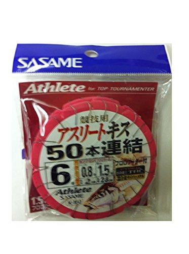 ささめ針(SASAME) アスリートキス50本連結仕掛の商品画像
