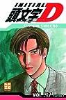Initial D, tome 17 par Shigeno