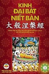 Kinh Dai Bat Niet Ban - Tap 2: Tu quyen 11 den quyen 20 - Ban in nam 2007 (Volume 2) (Vietnamese Edition)