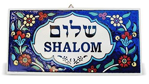 Shalom Plaque - Armenian Plaque