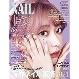 NAIL EX 2021年 10月号