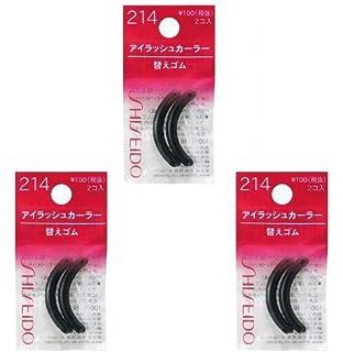 Amazon.com : Shiseido Eyelash Curler Refill 2pcs : Shiseido ...