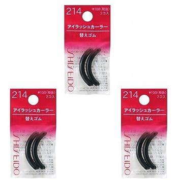 Eyelash Curler Pad by Shiseido #12