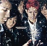 Shinsengumi Rien - Brand New Album [Japan LTD CD] YRCN-90174