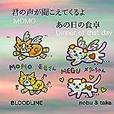 Kimi No Koe Ga Kikoete Kuru Yoi No Shokutaku -  BLOODLINE NOBU & TAK, Audio CD