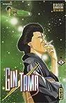 Gin Tama, tome 5 par Sorachi